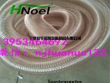 pu钢丝软管钢丝伸缩软管钢丝管pu吸尘软管耐磨透明软管