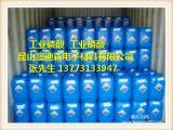 工业级磷酸氨基磷酸铵专用低价促销