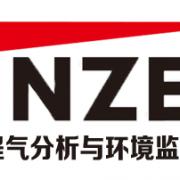 山东新泽仪器仪表有限公司的形象照片