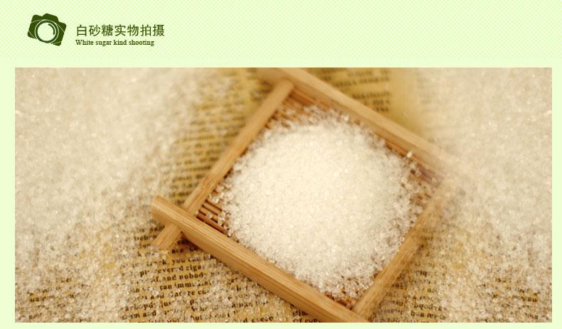 韩国幼砂糖雪花韩国白砂糖怎么办许可证a砂糖食品生产图片