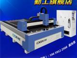 勤工台式光纤金属激光切割机 不锈钢碳钢激光切割