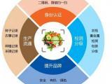 食品行业质量追溯解决方案
