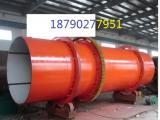乙鑫HGJ-1200型烘干机滚筒烘干机肥料烘干机