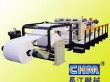 CHM-1400/1700/1900 高速卷筒纸分切机