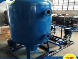 万维厂家专业生产 冷凝水回收装置 冷凝水回收装置