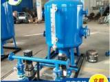 全自动定压补水装置 万维空调有限公司专业定制