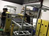 东莞耀昇特种印刷设备数码印花拉链滚筒印花机