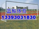 七人制足球门批发厂家,学校比赛七人制足球门哪里有厂家