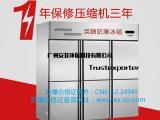 英鹏防爆冰箱/防爆冰箱厂家全国出售