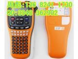 P-Touch标签打印机PT-E100B日本知名品牌