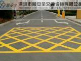 停车位划线 停车位划线价格 路边划停车位线