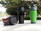 塑胶保温杯 礼品广告杯 双层隔热咖啡杯 环保塑料水杯