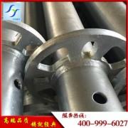 唐山市丰润区合源建筑器材厂的形象照片