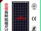 供应JJ-300DD300W单晶太阳能电池板