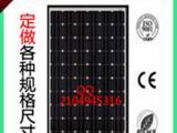 供应JJ-250DD250W单晶太阳能电池板