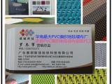 雅丽斯佳诚招空白市场PVC编织地毯经销商
