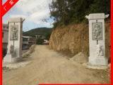 景区入口石柱|广场石雕山门柱|石雕门柱石柱设计加工