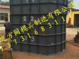 化粪池钢模具图片