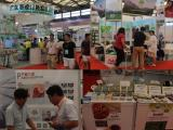 2017国际进口有机食品及绿色食品展览会