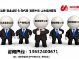 外商投资机构私募基金备案条件