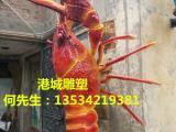 深圳南澳海鲜酒店仿真玻璃钢龙虾雕塑装饰摆件