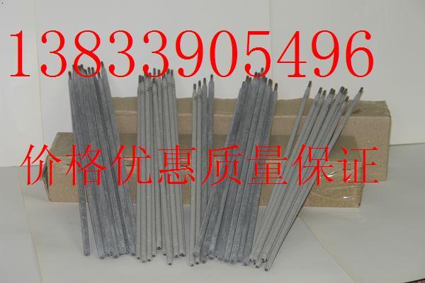 D608耐磨焊条价格