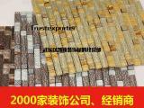 马赛克瓷砖批发 天艺专注于川渝马赛克瓷砖批发八年