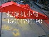 小松PC70-8挖掘机大小臂