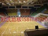 销售篮球场木地板运动木地板及木地板的独特之处