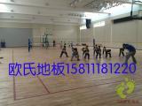 销售体育木地板篮球馆木地板及维护清洁基本程序
