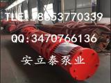 防爆高压泵 强排矿用高压水泵选型