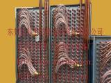 科剑供应高效节能除湿蒸发器 蒸发器 非标定制热泵蒸发器