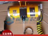 KHC气动平衡器,KAB-000-3000控制手柄可单独订购