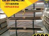 保温铝板价格,铝板生产厂家