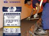 水泥路面裂缝修补怎么用
