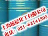 TX-10表面活性剂