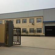 安平县安润不锈钢五金制品有限公司的形象照片