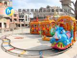 轨道游乐大象火车,儿童游乐设备大象火车