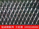 不锈钢钢板网隔断_不锈钢钢板网规格【冠成】