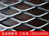 发电厂用重型钢板网规格_平台重型钢板网/冠成