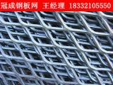 热镀锌钢板网用途_厂家批发钢板网价格【冠成】