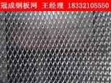 钢板网片厂家生产不锈钢钢板网规格【冠成】