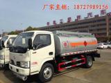 国四国五5吨到30吨油罐车铝合金半挂可分期零首付