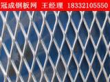 钢板网厂家报价建筑钢板网规格型号【冠成】