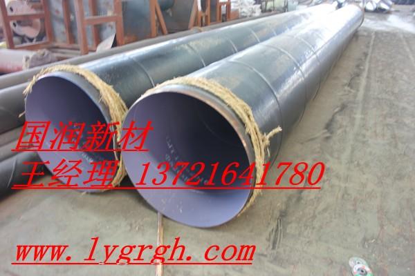 双面涂塑钢管生产厂家2017报价