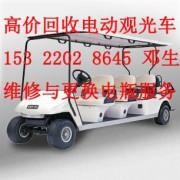 广州市气宇蓄电池有限公司的形象照片