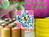 收购库存处理服装花边,制衣线,织带,服装辅料,配料
