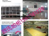 专业销售羽毛球运动木地板及栗源悦动羽毛球馆案例
