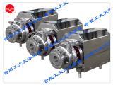 不锈钢316L耐腐蚀泵厂家