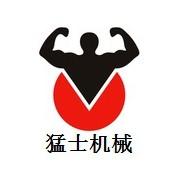 郑州猛士机械设备有限公司的形象照片